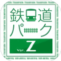 铁道公园Z汉化版