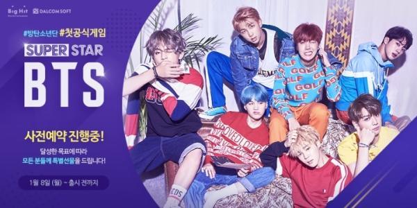 SuperStar BTS手游于本月中旬上架韩服:防弹少年团宣传片视频[多图]