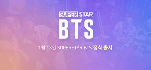 SuperStar BTS手游怎么玩?新手玩法规则详解[多图]
