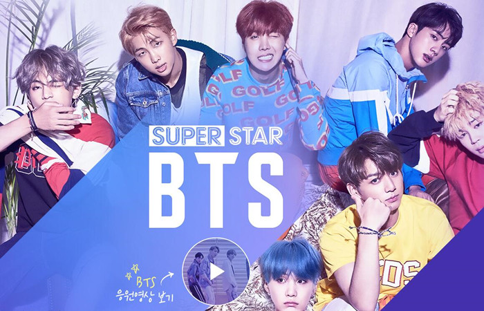 SuperStar BTS手游国服版什么时候出?国服版本上线时间预测[图]
