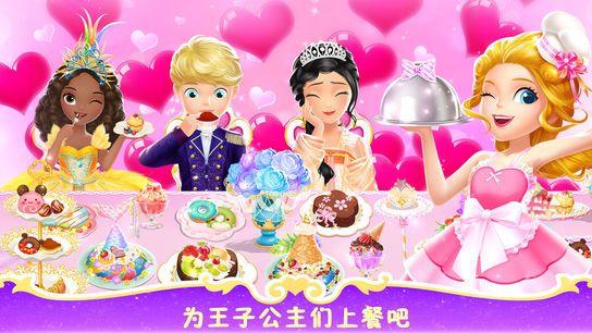 莉比小公主之梦幻餐厅游戏安卓版图片1