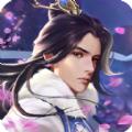 祖山传承官网版