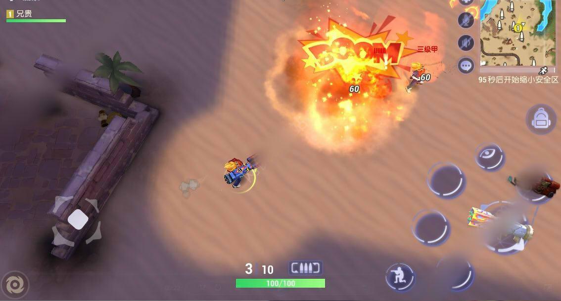 王牌猎手火箭发射器怎么玩? 火箭发射器玩法攻略一览[图]