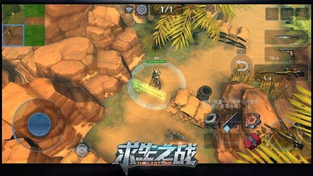 《求生之战》体验评测:一款上帝视角沙盒战术竞技手游[多图]图片3