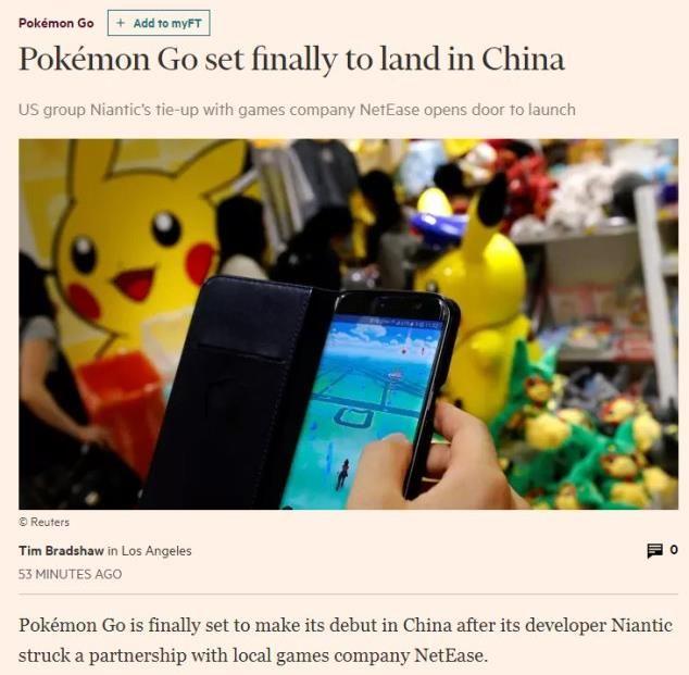 《精灵宝可梦GO》外媒透露:Niantic将与网易合作进军中国[图]图片1
