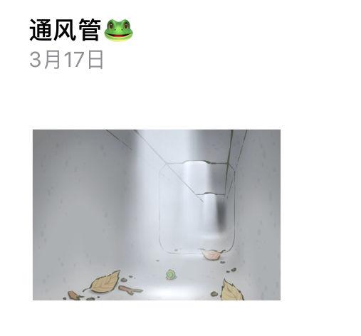 旅行青蛙通风管怎么去?青蛙去通风管所需道具一览[图]