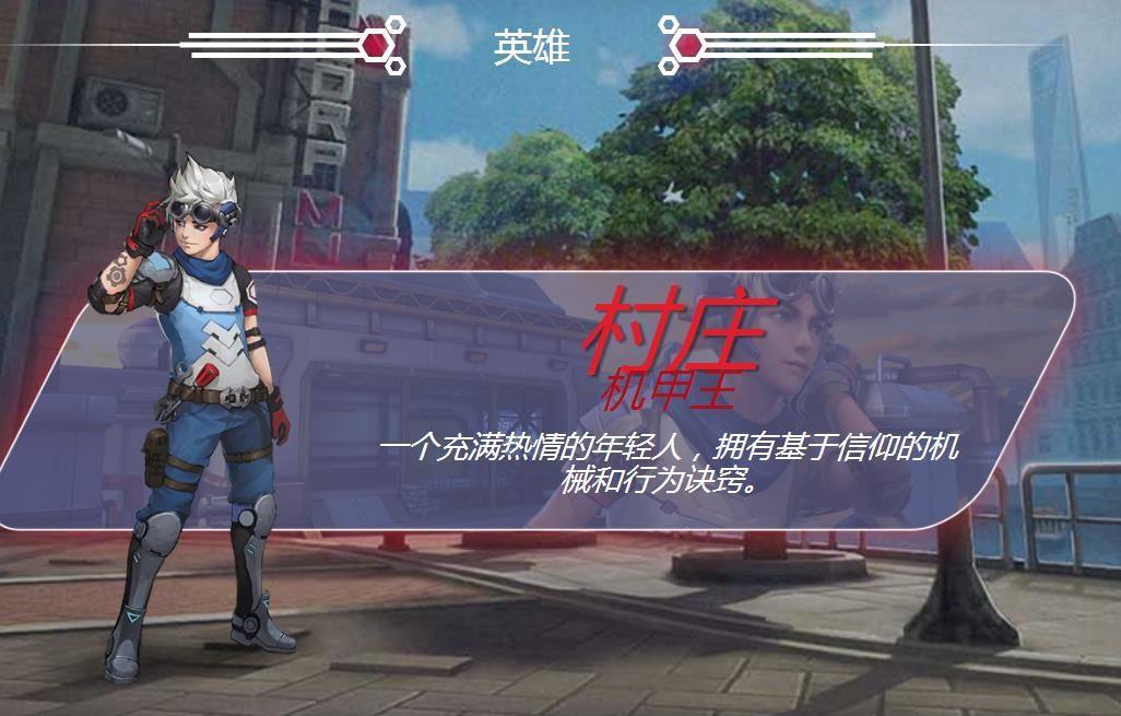 ShellFire手游官方国服正式版图片7