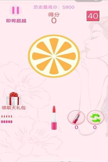 微信小程序口红小精灵游戏官方版图片1
