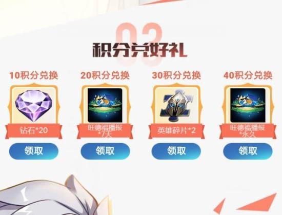 王者荣耀最新最全峡谷CP消消消答案大全[多图]