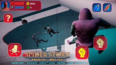 蜘蛛侠冒险游戏官方版图片1