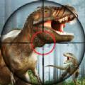 恐龙狩猎2018官方版