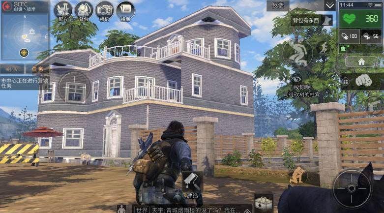 明日之后建造属于自己的别墅 明日之后怎么建别墅[多图]图片1