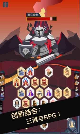 卓尔之心游戏官方手机版图片1