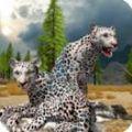 北极豹生存模拟器手机版
