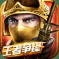 全民枪战内购破解安卓版 v3.16.1