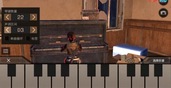 明日之后野外钢琴在哪里?野外钢琴位置分享(视频详解)[多图]