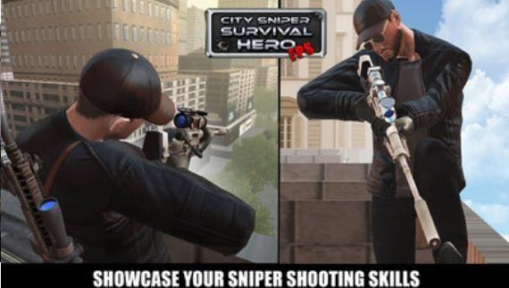城市猎人狙击游戏最新版图片1
