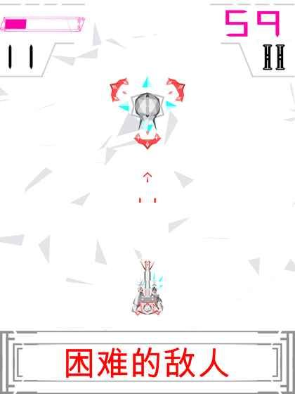 机器人27最新版图片2