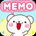 北极熊先生记事本中文汉化版 v1.0.18.9