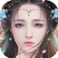 全民修仙诀手游官网安卓版 v1.0.4