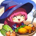 女巫餐厅无限金币内购破解版 v1.0.0