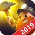 黄金矿工2019游戏安卓版 V1.0.1