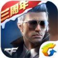 CF手游秘岛生存版本官方最新更新版 v1.0.70.300