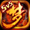梦三国手游安卓版 v1.2.229