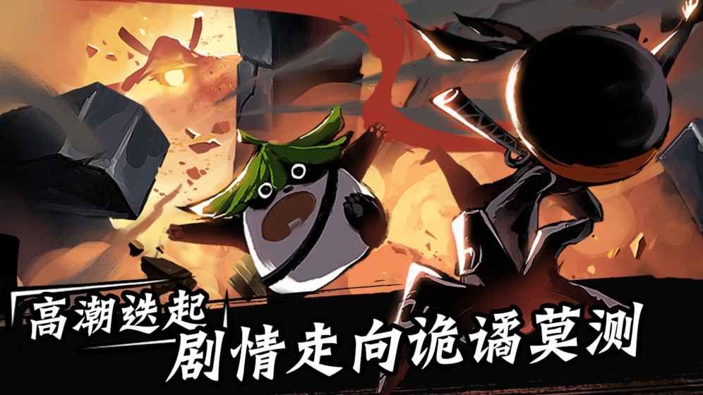 忍者必须死3手游图片2