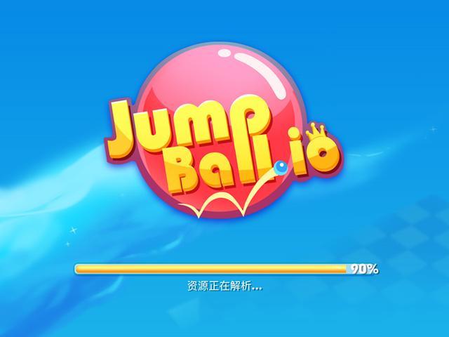 酱爆大乱跳(JumpBall.io)全新休闲玩法来袭!如何成为最大的球[多图]图片1