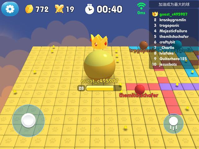 酱爆大乱跳(JumpBall.io)全新休闲玩法来袭!如何成为最大的球[多图]图片6