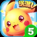 神奇宝贝XY手机游戏安卓版 v1.0.2