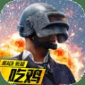 抢滩登陆3D官网版