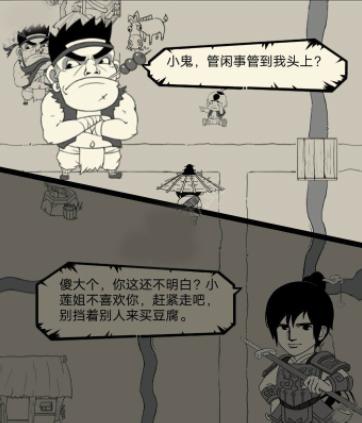 暴走英雄坛春节活动大全 春节活动玩法详解[图]