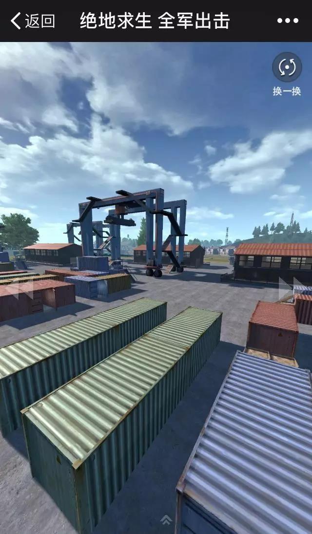 绝地求生全军出击2月9日全平台测试开启!绝地岛全景实拍[多图]图片2