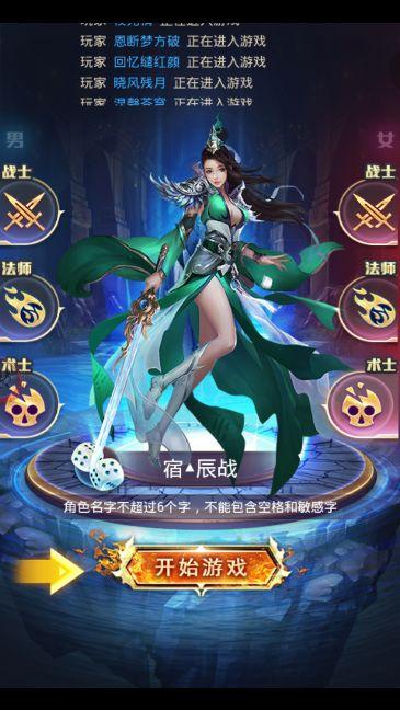 傲视七雄安卓官网正式版图片1