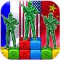 童年回忆绿色兵团