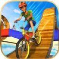 自行车越野骑行极限挑战官方版