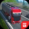 欧洲卡车模拟器高级版