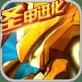 赛尔号超级英雄无限钻石修改版 v3.0.0
