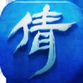 新倩女幽魂九游版