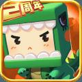 迷你世界0.26.10萌星探索更新最新版
