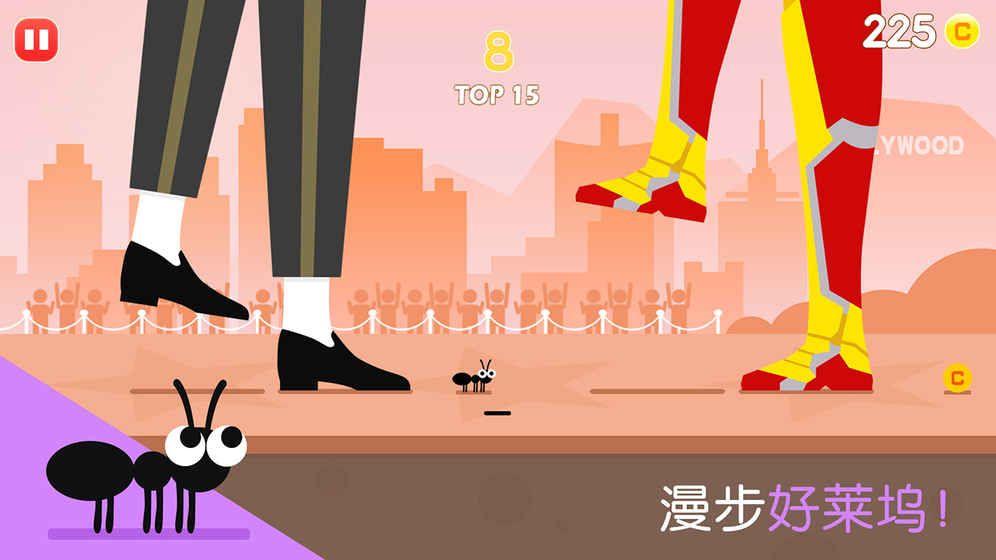 易碎的虫子(Squashy Bugs)游戏安卓版图片1