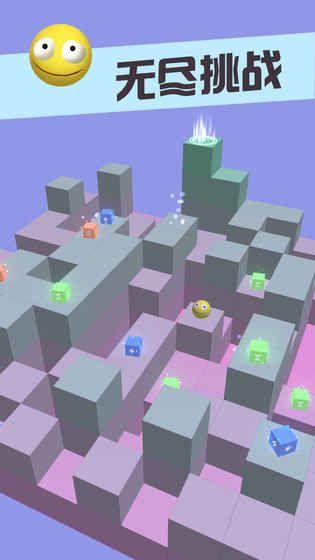 时间方块游戏安卓版图片1
