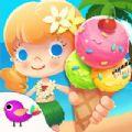 糖糖甜品屋游戏