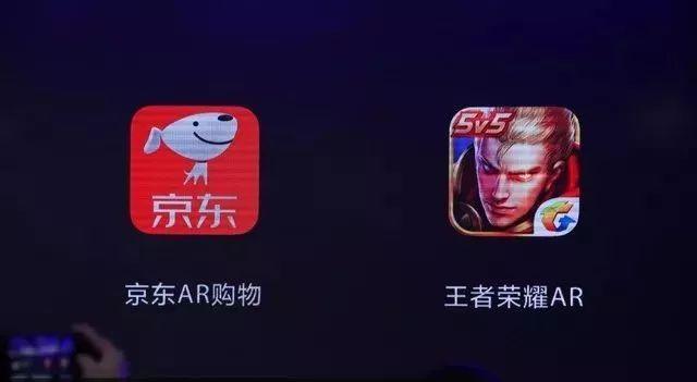 王者荣耀AR版手机如何设置最佳?AR版手机游戏最佳设置推荐[多图]