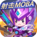 小小突击队手游最新版 v1.8.3