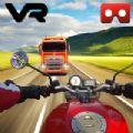 VR自行车真实世界赛车