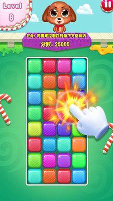碰碰糖果游戏安卓版图片1
