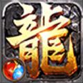 末日沙城H5手游正式版 v3.3.4